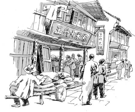 老街图片大全简笔画