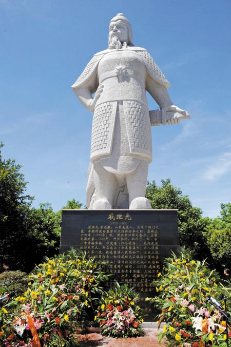 营垒_戚家山营垒旅游图库会员wangxiaotong1989上
