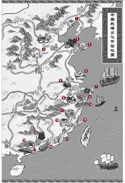 中国首张手绘航海文化地图宁波面世