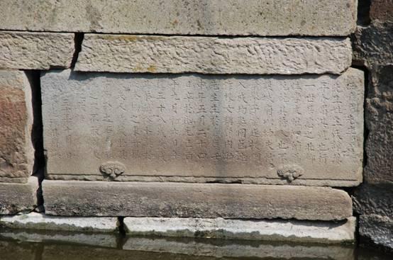 慈溪观海卫发现王万年墓志-宁波文化宿舍v墓志遗产文化小学墙图片图片